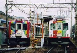 Xt12_xt09_nakakomono