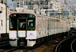 Eh26_shimizumegane