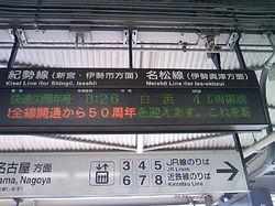 Kisei50th1