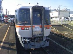 Kisei50th3
