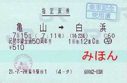 Kisei50th6