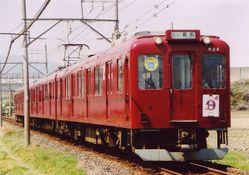 D24_yakuzenhm_shimofukaya_harima