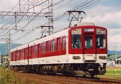 1420vw21