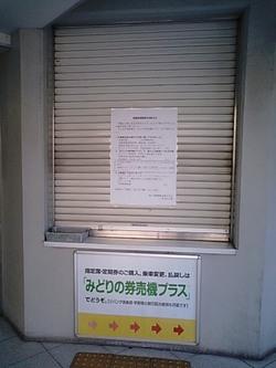 Ma330010