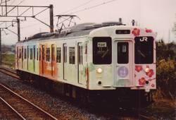 Manyotrain_manyonoshiki_obitoke