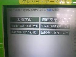 Ts3i0669