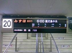 Ts3i1054