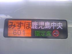 Ts3i1056