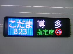 Ts3i1241
