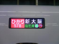 Ts3i1243