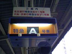 Ts3i1426