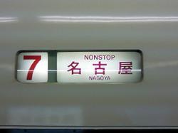 Ts3i1459