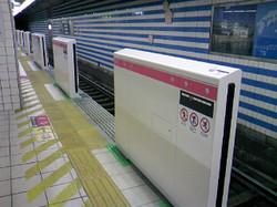 Ts3i1461