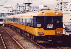 Ns_at_kashiharajingumae_nara