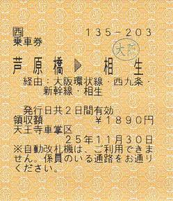 Img_20131130_0003