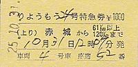 Img_20131114_0007